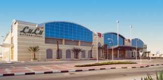 Lulu Qatar