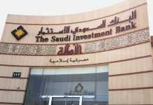 Saudi's SAIB joins Trend Micro to secure its digital estate