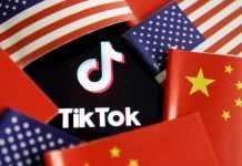 TikTok Image