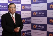 Ambani Reliance Industries Image
