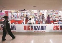 Big Bazaar Image