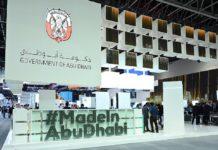 Made In Abu Dhabi