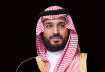 Saudi set to offer $6tn worth investment opportunities in next 10 years: Crown Prince