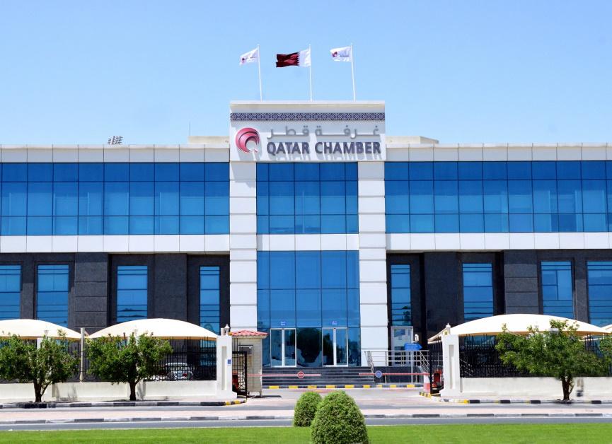 Qatar Chamber Image