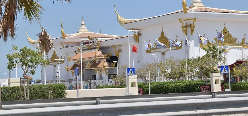 Thai Mart Bahrain