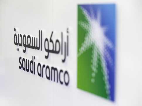 Saudi Aramco Image