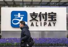 Alipay Image