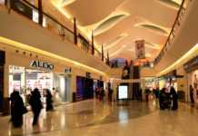 Arabs in Malls Image