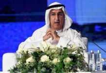 Fahad Al-Mubarak