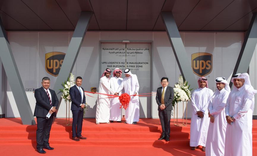 GWC Hub Inauguration Image