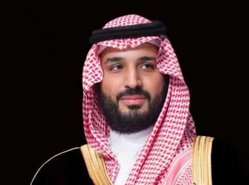 Mohammed Bin Salman Image