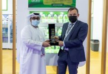 Agthia honored at Gulfood Innovation Awards 2021 for its 'plant bottle'