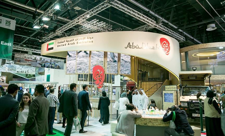 DCT Abu Dhabi