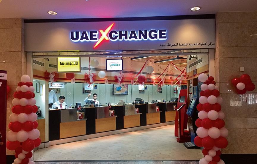 UAE Exchange