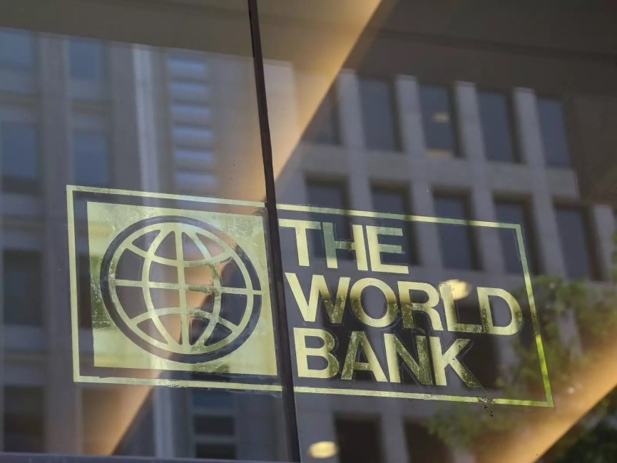 World Bank Image