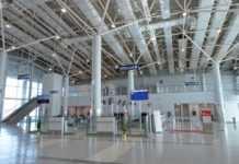 Arar Airport