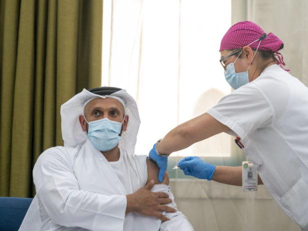 UAE COVID-19 Vaccination Launch