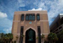 UAE, Sudan explore ways to strengthen economic cooperation