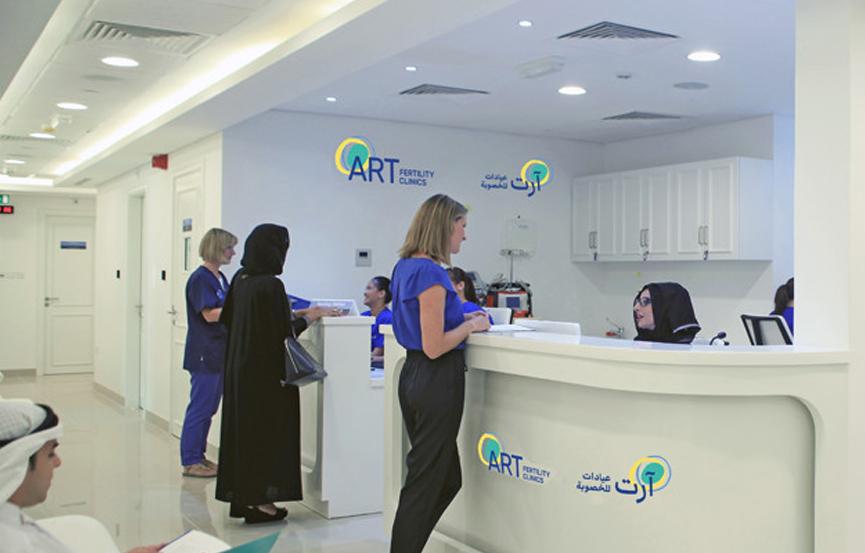 ART Fertility Clinics