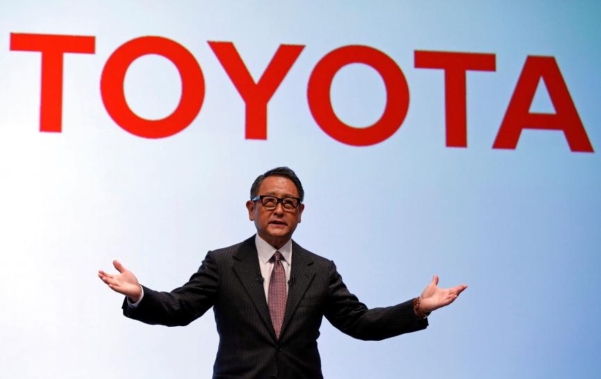 Akio Toyoda Image