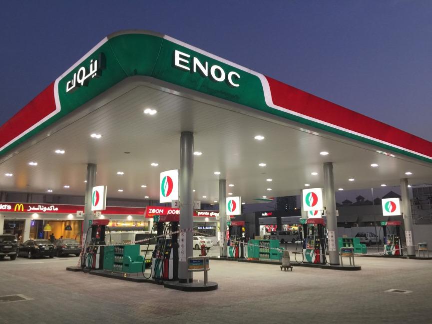 ENOC Fuel Pump Image