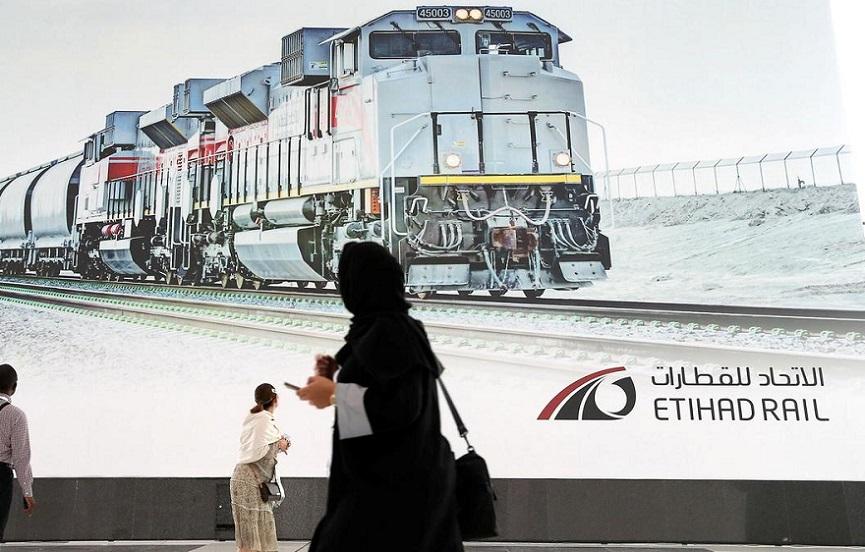 Etihad Rail