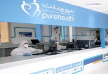 ADQ to merge healthcare support services Rafed & Union71 with Pure Health