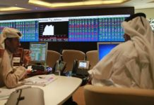 Qatar Stock Exchange unveils Venture Market to support SMEs