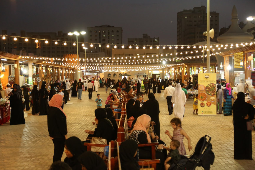 Sharjah Heritage Day