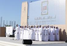 Sharjah Heritage Day Celebrations