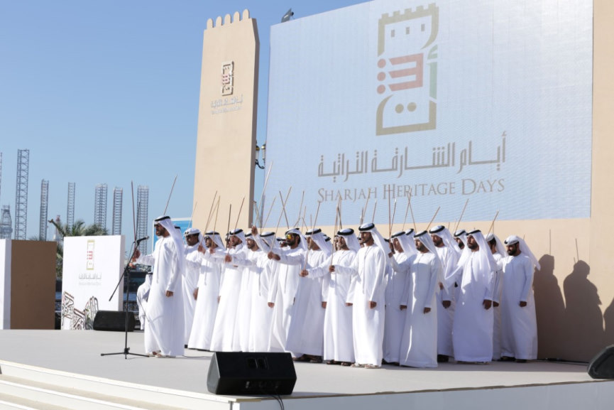 Sharjah Heritage Day Celebrations