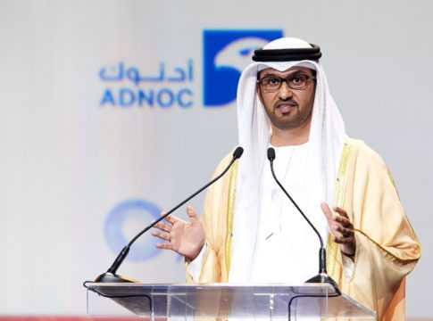 ADNOC CEO Image