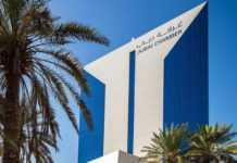 UAE-Russia's virtual forum explores trade, investment opportunities