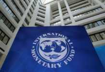 IMF executive board approves FY 2022 capital & administrative budget