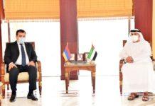 UAE, Armenia Economic Ties