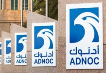 Energy giant ADNOC keen to explore potential of hydrogen market with India