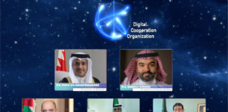 Digital Cooperation Organization