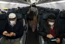 Flight Interior Image