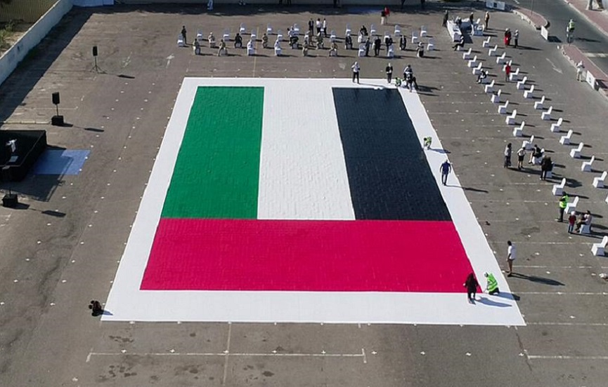 UAE Flag Mosaic