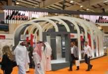 GC Expo