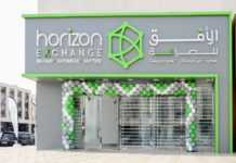 Horizon Exchange