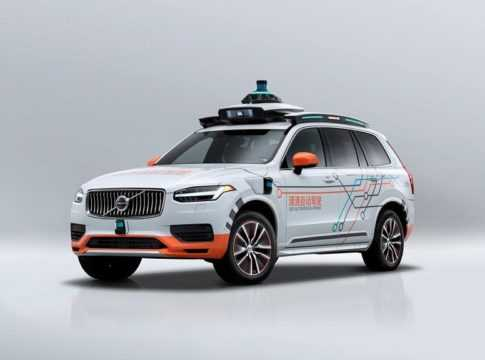 Volvo Self-Driving Test Fleet