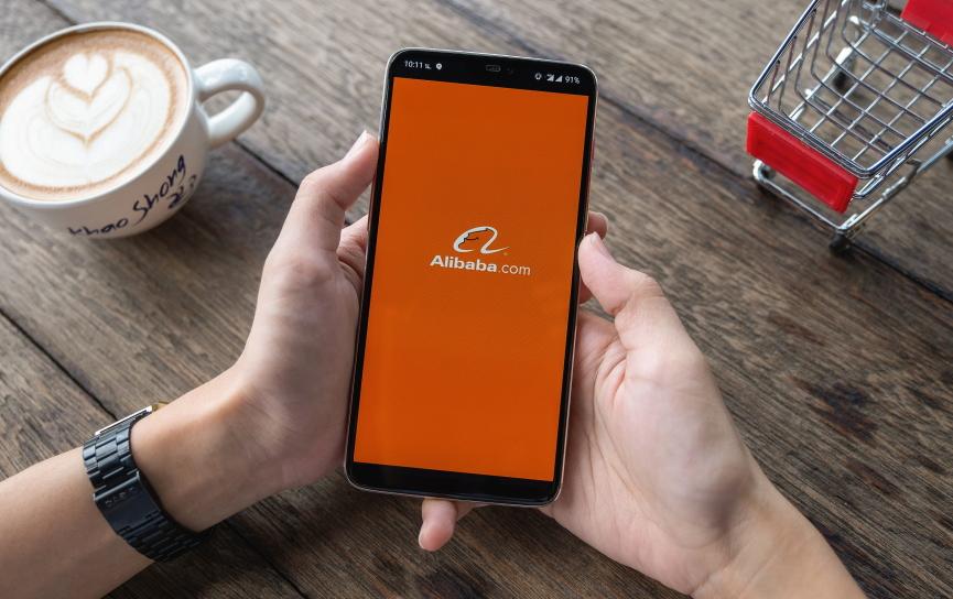 Alibaba Image