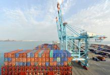 Bahrain Port