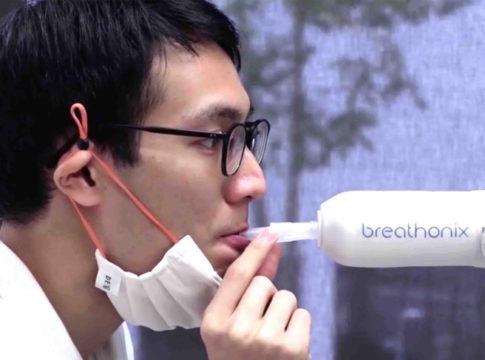 Breathonix Image