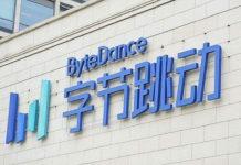 ByteDance Image