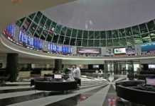 Bahrain Bourse adopts GICS for listed companies to boost capital market efficiency