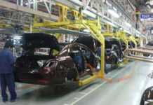 Auto Industry Image