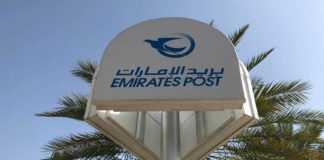 Emirates Post
