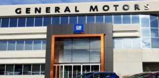 GM Image